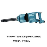 Most Powerful 1 Inch Impact Wrench[永紳科技有限公司]