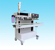 Vertical Continue Band Sealer with Vacuum[英芳實業有限公司]