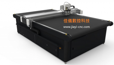 CNC Cutting System for Non-metal, Foam, Leather, Fabric, EVA, Cloth. etc digital Cutting.