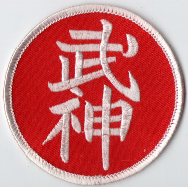 This embroidery patch can decorate your favorite item such as jacket, jean, cap, or backpack perfectly.