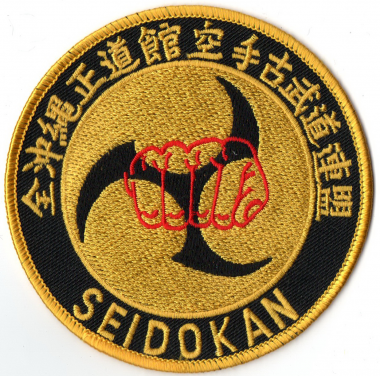 All judo patches can be easily pasted by sewing or ironing. Or, some can be attached to a bag, hat or other clothing.
